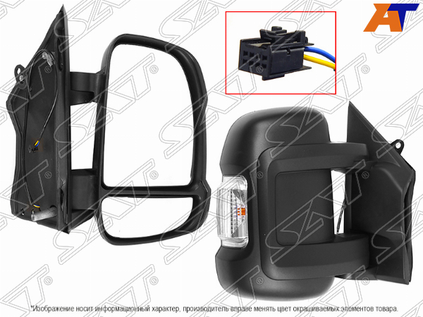 Зеркало FIAT DUCATO/PEUGEOT BOXER/CITROEN JUMPER 06- RH механическое, поворот, 2конт