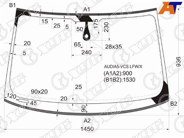 Стекло лобовое AUDI A5, AUDI A5 SPORTBACK 09-16 5D, AUDI A5/S5 07-16 CPE, AUDI COUPE, AUDI S5