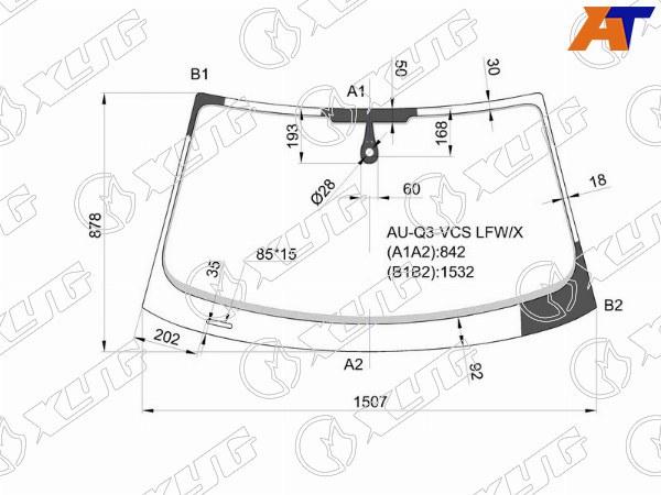 Стекло лобовое AUDI Q3, AUDI Q3 11-18