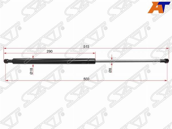 Амортизатор крышки багажника AUDI A4 00-06/S4 02-04, AUDI A4/S4 01-07
