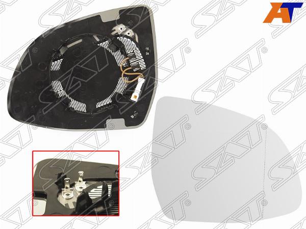 Полотно зеркала BMW X3 F25 10-17, BMW X5 F15 14-, BMW X6 F16 14-