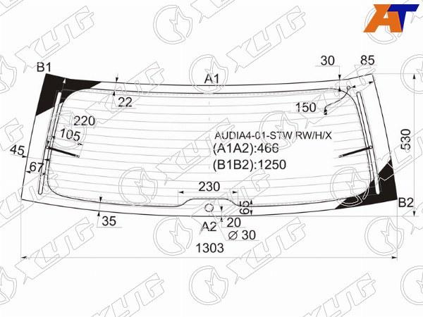 Стекло заднее AUDI A4, AUDI A4 AVANT, AUDI A4/S4 (B6) 00-06 5D, AUDI A4/S4 (B7) 04-09 5D, AUDI S4, AUDI S4 AVANT