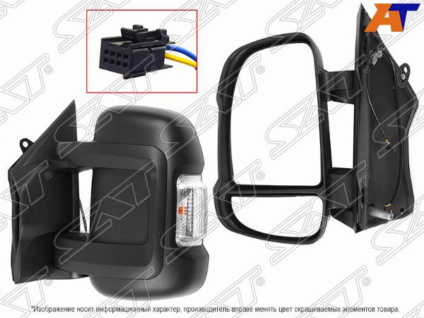 Зеркало FIAT DUCATO/PEUGEOT BOXER/CITROEN JUMPER 06- LH механическое, поворот, 2конт
