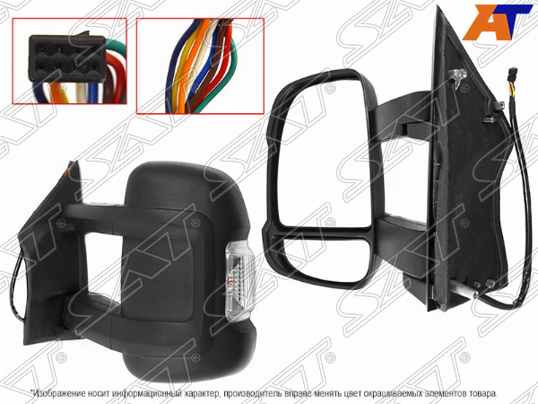 Зеркало FIAT DUCATO/PEUGEOT BOXER/CITROEN JUMPER 06- LH 8 контактов, длинное