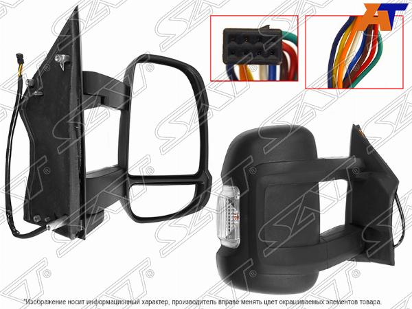 Зеркало FIAT DUCATO/PEUGEOT BOXER/CITROEN JUMPER 06- RH 8 контактов, длинное