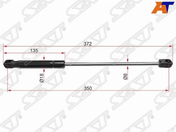 Амортизатор крышки багажника AUDI A5/S5 07-