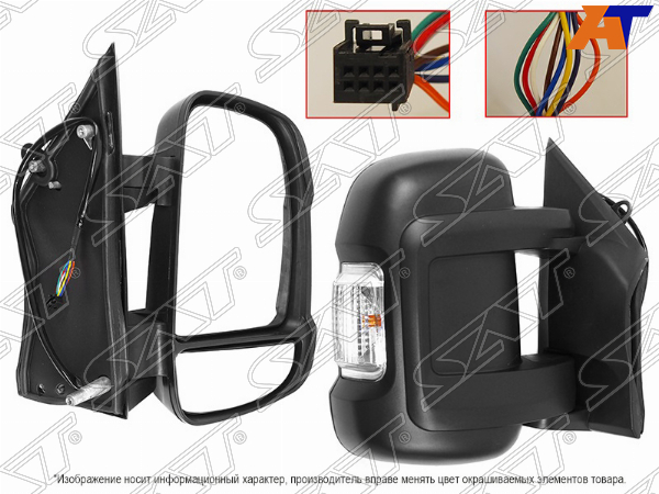 Зеркало FIAT DUCATO/PEUGEOT BOXER/CITROEN JUMPER 06- RH рег-ка, поворот, обогрев, 8конт