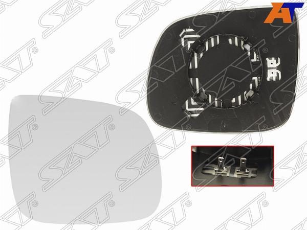 Полотно зеркала AUDI Q5 08-, AUDI Q7 05-15