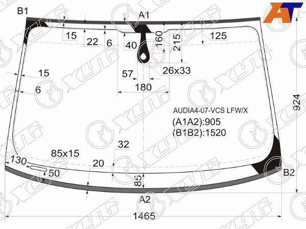 Стекло лобовое AUDI A4, AUDI A4 AVANT, AUDI A4/S4 (B8) 07-15 4D, AUDI A4/S4 (B8) 07-15 5D, AUDI S4, AUDI S4 AVANT