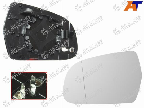 Полотно зеркала AUDI A3/S3 13-, AUDI A5/S5 07-