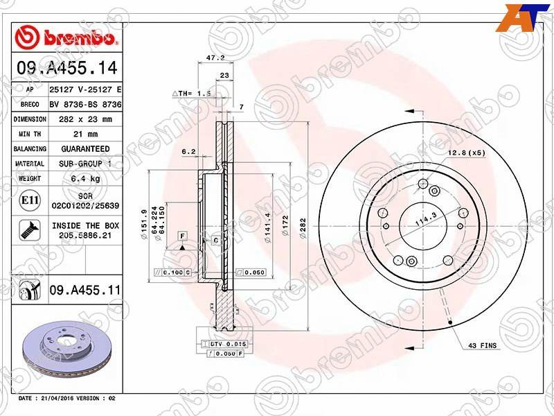 Диск тормозной перед HONDA CIVIC R18A FD# / ACCORD CM1 / 2 / 3 CL7 / 8 / CR-V RD5 / 7 / STREAM RN
