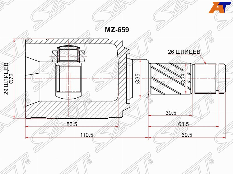 Шрус внутренний RR VOLVO XC60 09-/XC90 03-14/S60 II 10-/FORD KUGA CBV 08-12