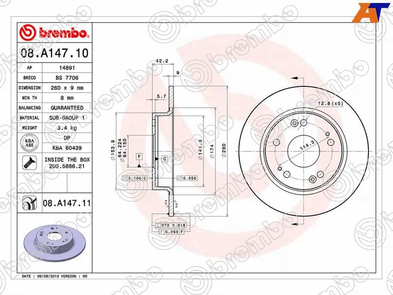 Диск тормозной зад HONDA CIVIC ES 01-05 / FN / FK / FD / FA 1.3 / 1.4 / 1.8 / 2.2CTDI 06