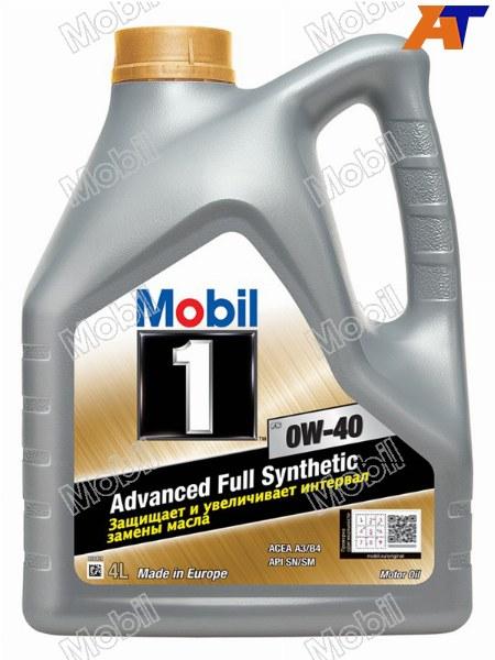 <b>Артикул: </b>153692, <b>Бренд: </b>MOBIL