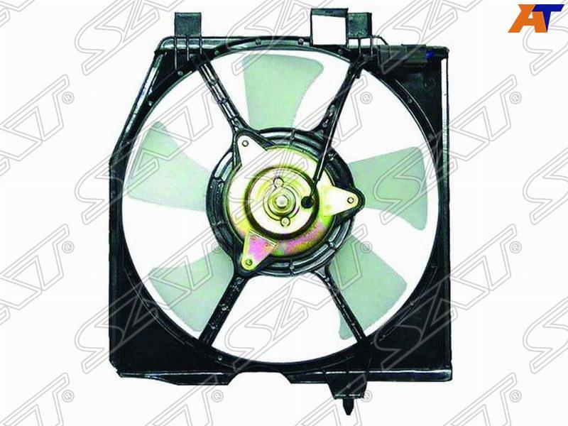 Диффузор радиатора кондиционера в сборе MAZDA 323 / FAMILIA / ASTINA / PROTEGE 98-02