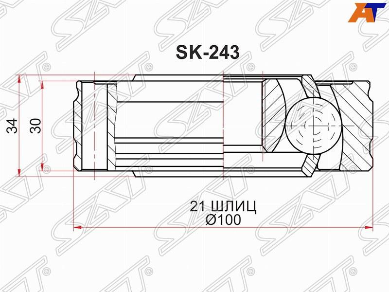 Шрус карданного вала SUZUKI GRAND VITARA JB416/JB420/JB627/LAND ROVER FREELANDER II 06-14