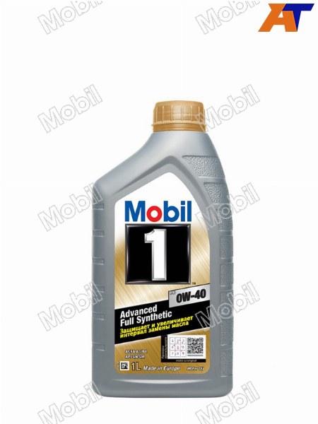 <b>Артикул: </b>153691, <b>Бренд: </b>MOBIL